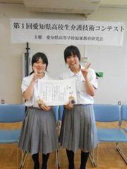 古知野高等学校制服画像
